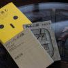 『ドリアン・グレイの肖像』―オスカー・ワイルドの芸術論について