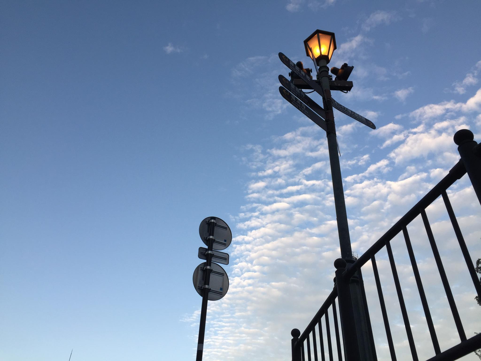 夜明け 電燈