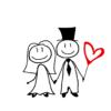 「結婚することになりました」から考える、恩と愛と日本文化の話